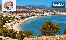 На плаж в Гърция! Еднодневна екскурзия до Неа Перамос - Амолофи бийч през Август