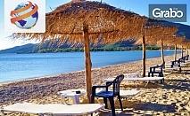 На плаж в Гърция! Еднодневна екскурзия до Ставрос през Август и Септември