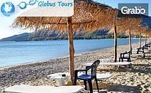 На плаж в Гърция през Август или Септември! Еднодневна екскурзия до Ставрос