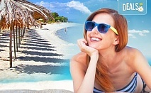 На плаж в Неа Перамос с еднодневна екскурзия до Кавала през юни, юли или август, транспорт и екскурзовод от Еко Тур!
