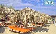 На плаж в Неа Перамос с еднодневна екскурзия до Кавала от юли до август, транспорт и екскурзовод от Еко Тур!
