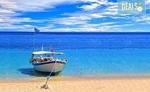 На плаж и разходка в Гърция - Аспровалта и Неа Врасна! Еднодневна екскурзия, транспорт и водач от Дениз Травел!