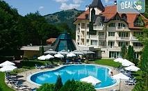 Почивайте през  лятото в хотел Евъргрийн Палас 3*, Рибарица! 1 или 2 нощувки със закуски и вечери, ползване на външен басейн, безплатно за дете до 6г.!