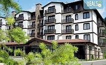 Почивайте през лятото в хотел 3 Планини 3*, Разлог! 4 нощувки + 1 БОНУС нощувка на база All inclusive Light, ползване на басейн с минерална вода и СПА, безплатно за дете до 7г.!
