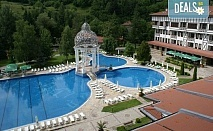 Почивайте през лятото в СПА хотел Орфей 5*, Девин! 1 или 2 нощувки със закуски, ползване на минерални басейни и СПА, безплатно за дете до 3г.!