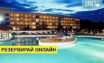 Почивайте в СПА хотел Аугуста 3*, Хисаря, в период по избор! Нощувка със закуска и вечеря, ползване на басейн и джакузи