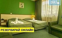 Почивайте в СПА Хотел Девин 4*, Девин! Нощувка със закуска или закуска и вечеря, ползване на басейн и термален басейн с кнайп пътека, сауна и 20% отстъпка от масажи и СПА терапии
