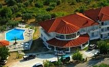 Почивка в Achillion Hotel Thassos, Skаla Potamiаs, на цена от 32.30 лв.