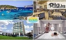 Почивка в Айвалък, Турция през Септември! 7 нощувки на база All Inclusive в Хотел Musho 4* - за 365лв, от ТА Вени Травел