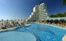 Почивка в Албена, хотел Боряна 3* - 5 или 7 нощувки на база All Inclusive от 610 лева за ДВАМА