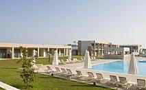 Почивка в Alea Hotel & Suites, о. Тасос, на цена от 115.40 лв.