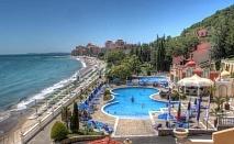 Почивка на ALL INCLUSIVE, с безплатни чадър и шезлонги на плажа за една нощувка и безплатен АКВАПАРК в хотел Роял Бей - Елените / 12.07.2017-22.08.2017