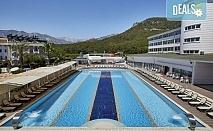 Почивка в Анталия, Кемер, през септември! 7 нощувки на база Ultra All Inclusive в Royal Towers Resort Hotel & SPA 5*, възможност за транспорт