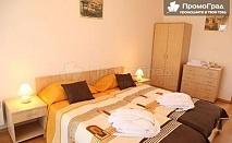 Почивка в Aspen Resort (Разложка котловина) - 7 нощувки (2 спален апартамент) със закуски, обеди и вечери за 4-ма