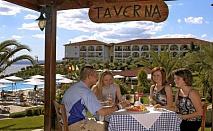 Почивка на п-в Атон: 5 или 7 нощувки на All Inclusive в Akrathos Beach Hotel 3* на брега само за 332 лв
