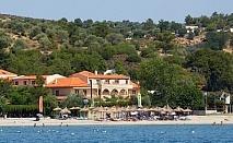 Почивка в Atrium Hotel - Thassos, о. Тасос, на цена от 116.00 лв.