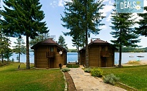 Почивка в Батак, язовир Широка поляна! Нощувка на човек във вила за 2, 4 или 6 човека със закуска и вечеря + безплатно ползване на СПА,  фитнес и дете до 2.99г - безплатно