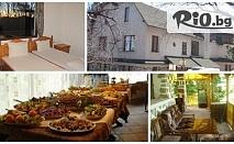 На почивка в Беклемето! Нощувка, закуска, обяд, вечеря /по избор/ на цени от 12.90лв, Ловен дом Беклемето!
