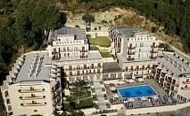 Почивка в Belvedere Hotel, о. Корфу, на цена от 91.60 лв.
