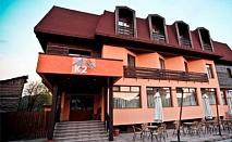 На почивка в близост до Банско - Хотел К2 в с. Годлево - 2 или 3 нощувки със закуски и вечери - на невероятно ниски цени!