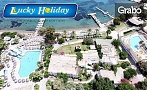 Почивка в Бодрум през Септември! 7 нощувки на база All Inclusive в хотел Rexene Resort & SPA 4*