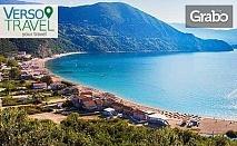 Почивка в Будва! 5 нощувки със закуски и вечери в Хотел Poseidon Beach***