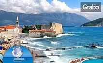 Почивка в Будва с посещение на Дубровник! 3 нощувки със закуски и вечери, плюс транспорт