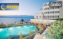 Почивка в Чешме, Турция! 5 или 7 нощувки All Inclusive в Labranda Alaçatı Princess Hotel 4*