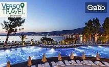 Почивка в Дидим! 7 нощувки на база 24h Ultra All Inclusive в хотел Aurum Exclusive Club 5*