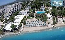 Почивка в Дидим, Турция, през октомври! 7 нощувки на база All Inclusive в хотел Carpe Mare Beach Resort 4*, възможност за транспорт!