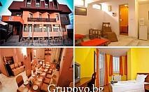 Почивка за ДВАМА в хотел К2, с. Годлево до Банско. ДВЕ нощувки със закуски и вечери, отстъпки от наем на ATV, сауна и парна баня само за 69 лв.