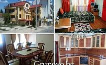 Почивка за ДВАМА в Шумен, хотел Рай***. Нощувка и закуска на промоционална цена от само 35 лв.  на ден.