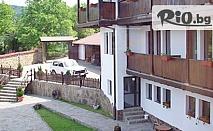 Почивка за ДВАМА в с.Костел, Еленския балкан! Две нощувки със закуски и вечери + САУНА на цена от 24.50лв/ден на човек, от Хотел Костел