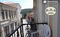 Почивка за двама във Велико Търново. Нощувка (минимум 2) със закуска в икономична стая в хотел Търнава за 45 лв.
