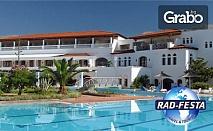 Почивка на Егейско море! 7 нощувки със закуски за двама или четирима в Eretria Village Resort 4* на о. Евиа