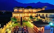 Почивка в Ellas Hotel Skala Potamias, Skаla Potamiаs, на цена от 48.30 лв.