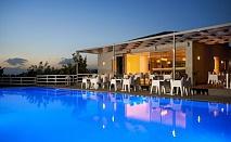Почивка на о-в Евия: 7 нощувки на база закуска, обяд и вечеря в хотел Altamar 3* за 330 лв!