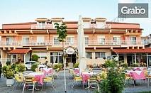 На почивка във Фанари, Гърция! 3 нощувки за двама, трима или четирима