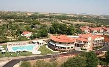 Почивка в FilosXenia Ismaros Hotel, на цена от 41.10 лв.