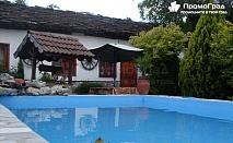 Почивка в Габровския балкан, с. Козирог, Какалашки къщи. 2 нощувки, 2 закуски и вечеря за двама за 85 лв.
