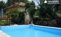 Почивка в Габровския балкан, с. Козирог, Какалашки къщи. Нощувка със закуска и вечеря за 25 лв.