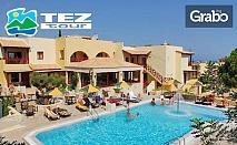 Почивка в Гърция! 7 нощувки на база All Inclusive в Хотел Cactus Beach 4* на о. Крит, плюс самолетен билет