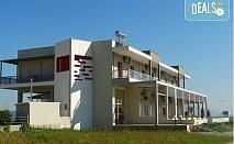 Почивка в Гърция през май или юни! 7 нощувки в двойно или тройно студио във Villa Strimonikos, Ставрос, Гърция