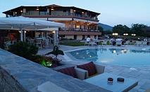 Почивка в Гърция през м.Май! 3 нощувки със закуски и вечери в Ismaros Hotel 4*!