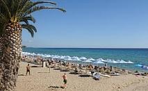 Почивка в Гърция на страхотна цена! 3, 5 или 7 нощувки в хотел Alkyonis 3* за 122 лв с опция за закуска и вечеря или All Inclusive