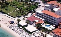 Почивка в Grandotel Hotel Hanioti, Chaniotis, на цена от 55.20 лв.