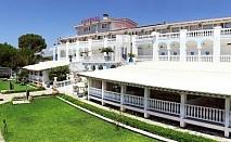Почивка на п-в Халкидики - Хотел Diaporos *** Нощувка със закуска и вечеря + възможност за настаняване на домашни лщбимци безплатно!