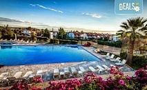 Почивка на Халкидики в края на май! 3 нощувки на база All Inclusive в хотел Bellagio 3*, транспорт и посещение на Солун, от Арена Холидейз!