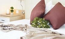 Почивка в Хотел Artemis Plaza - Агия Параскеви! Нощувка близо до плажа на спокойно и модерно обзаведено място!