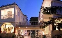 Почивка в Хотел Melissa ** - Псахудиа! Нощувка със закуска и вечеря + ползване на открит басейн + близо до плажа!